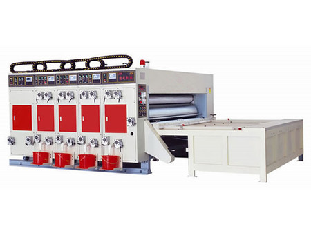 QHYKM-80C Chain Feeder Flexo Printer slotter rotary die cutter machine